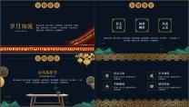 """""""水墨丹青""""中国风公司企业文化工作PPT示例3"""