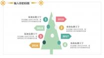 可爱卡通圣诞节通用模板-产品促销、节日庆祝示例7