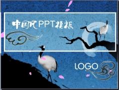 中国风ppt模板