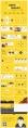 【你是真的黄】设计感商务实用多用途模板2示例8
