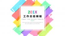 【多彩艺术】清新简约年终总结模板02
