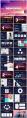 【创意抽象】现代商务高品质多排版简约模板示例8