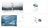 【否极】映雪寒之凛冬中国风PPT模板