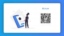 【商务插画】快乐清新简约&公司业务产品服务介绍示例6