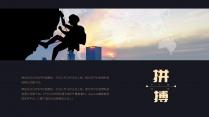 【商务】年终总结及工作规划2示例3