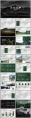 【商务】新式国风高端模板示例6