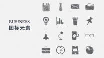商务图标手绘素材示例5
