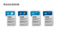 极简蓝色企事业通用PPT模板示例4