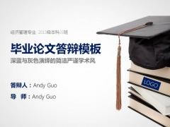 毕业论文项目答辩-深蓝与灰色演绎的简洁严谨学术风