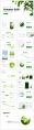 超清新绿色简约商务汇报模板示例4