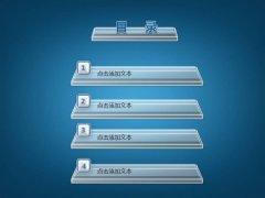 3D蓝色商务PPT模板示例2