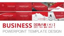 红色工作报告模板8套合集(4)【共168页】