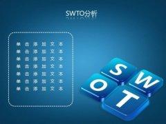 3D蓝色商务PPT模板示例4