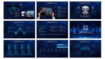 信息化智能科技区块链大数据互联网+示例4