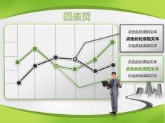 3D绿色清新商务PPT模板示例3
