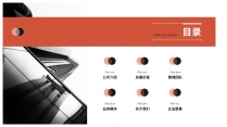 【经典配色】红黑时尚商务风模板2示例3