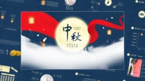 【复古文艺中国风】中秋明月&节日庆典活动策划提案