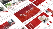 【RED】紅色(四十)商務工作報告模板【202】