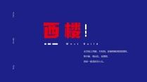 【文藝】愛讀書的老青年03
