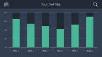 [两种配色]Excel可编辑商业图表第二季
