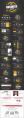 【H】黑黄简约大气商务模板示例8