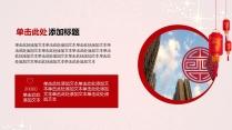 中国风企事业计划总结模板示例3