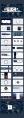 【引·城市之光】深蓝文艺风格模板示例5