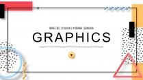 创意几何科技互联网企业公司工作PPT(二十三)