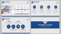 【耀毕业好看】蓝色清新素雅毕业答辩模板示例5