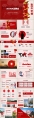 中国风企事业计划总结模板示例8