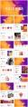 【抽象藝術】漸變現代商務多用途模板示例3