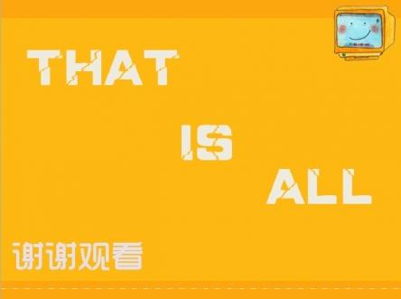 【可爱橙色简洁ppt模板】-pptstore