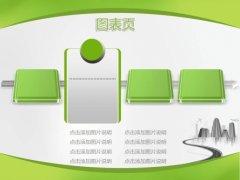 3D绿色清新商务PPT模板示例5