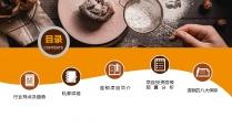 品牌私家烘焙连锁招商计划书 PPT模板示例3