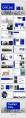 【简约商务】24P高端商务蓝图文展示PPT模板示例5