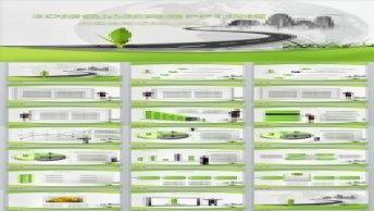 3D绿色清新商务PPT模板示例7