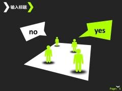【带动画的那种】单色立体ppt模板示例4