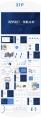 【商务】蓝色极简年终总结及工作规划14示例8