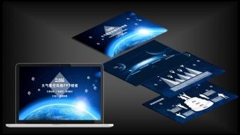 ISO星空风格 PPT模板