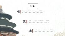 【古典华丽油画】传统古建文化风格ppt示例7