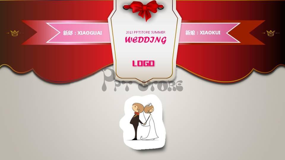 精致红线版婚礼策划提案ppt模板示例2
