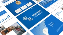 起航蓝色(三十四)工作报告模板【213】