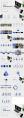 【欧美系列 第8弹】简约年终总结商务模板示例3