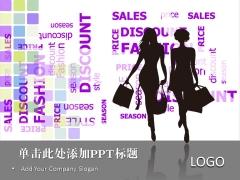 時尚女性購物主題ppt