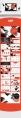 【经典配色】红黑时尚商务风模板2示例8