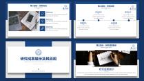 【耀毕业好看】蓝色沉稳素雅清新简约毕业答辩模板6示例5