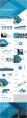 极简蓝色企事业通用PPT模板示例8
