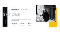 【商务】黑黄黑红商务汇报总结通用模板3示例6