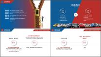 汽车交通运输新品发布营销活动方案PPT示例5