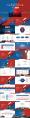 汽车交通运输新品发布营销活动方案PPT示例8